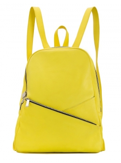 Natural Leather Yellow Backpack